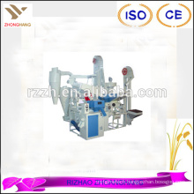 MCTP type price of automatic mini rice mill